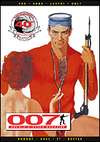 007 MAGAZINE Issue #48 Thunderball 40th Anniversary special