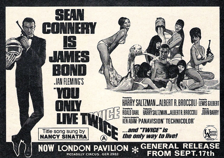 You Only Live Twice at the London Pavilion 1967