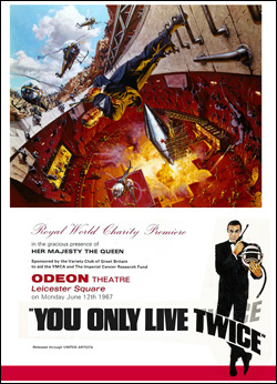 You Only Live Twice premiere brochure